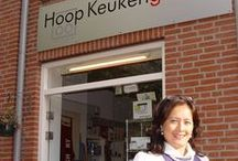 2007 till 2013 / My shop in Wijchen from 2007 till Oct 2013, The Netherlands. Oct 2013 we moved to Spoorstraat 39A - 6602AW Wijchen
