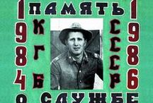 "Soviet Naive Art / Dembel Album is a sort of rusian naive folk art. Tradition of making these memorial books lives long in soviet (now russian) army. ""Dembel"" — is a shortened slang word developed from word demobilisation — finishing the army service."