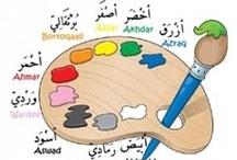 Ressources pédagogiques gratuites / Idées et ressources gratuites pour initier les enfants aux langues vivantes #bilinguisme #enfants www.linguatoys.com