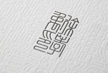 Paper design / by Cindy Leper