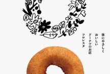 j for jap / by Yiling Lim