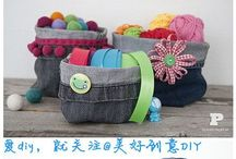 BAGS & More...Done in Denim & Khakis / Loads of Pin'spirations for creating beautiful and useful items from up-cycled jeans and khaki's