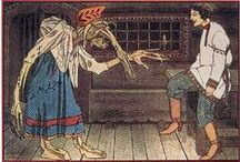 Baba Yaga Crone and Wyse Woman / Even when Baba Yaga appears in the most unfavorable light and has a ferocity of nature, she still knows the future, has countless treasures, and knows secret knowledge - all typical aspects in the portrayal Shamanic Wise Women and Healers.