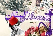 Aroma of lebanon