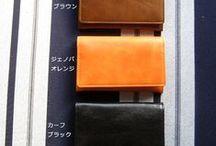 Business card holder / Leather Business card holder 名刺入れ