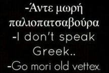 •Greek•