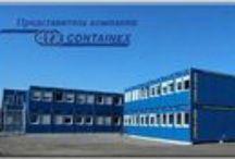 """Контейнеры CONTAINEX / Покупать универсальные блок-контейнеры CONTAINEX для строительства быстровозводимых зданий и сооружений лучше у официального представителя завода изготовителя и поставщика контейнеров Containex в России – АО «Компания инноваций и технологий»✔.  в Москве ☎: 8 (495) 505-89-15, в Тольятти 8 (8482) 73-51-22, 8 (800) 707-07-45 (бесплатный звонок по России) / by АО """"Компания инноваций и технологий"""""""