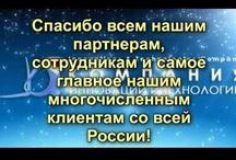 "Merry Christmas and a Happy New Year  / Merry Christmas and a Happy New Year!  / by АО ""Компания инноваций и технологий"""