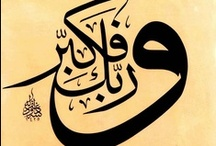 my . faith / by Umran Khalid