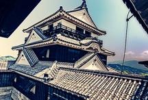 JAPAN! NIPPON! JAPON (: / by Destiny Murphy