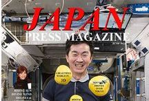Japan Press Magazine / Features from our hard copy publication
