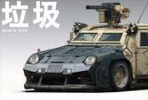 DSGN [vehicle]