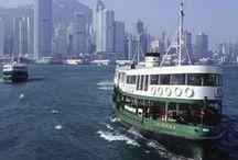 Hong Kong / Vibrant city we call home
