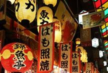 Japan / The place, history and culture that inspired MISCHA.