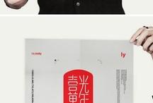 漢字LOGO / 思ったより見つかりません。誰か教えてください。
