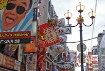 Japan / by mike litman