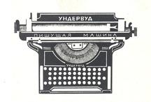 russian / soviet art
