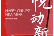Chinese New Year Emails / Inspirational email ideas for Lunar New Year! Find out how we can help you with your online marketing at http://www.freshrelevance.com