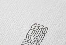 Logos / logos, marks