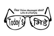 Today's भिडे / -------------------------- Clear Vision Messages about Life & Lifestyle  भिडे म्हणजे मनाला भिडणारा -------------------------- https://www.facebook.com/todays.bhide