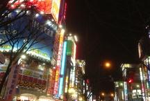 Tokyo Shoot 2013 / Shooting in Tokyo, for Onitsuka Tiger