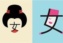 China / by Elizabeth Pugh