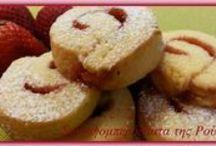 μπισκότα, κουλούρια, ζυμωτά