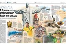 World Cup Infographics / Interactive visualizations and print infographics about the World's top soccer evet, the FIFA World Cup. All works have been featured on http://visualoop.com/
