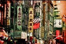 Chinatown & Little Italy / by Mandarin Oriental, New York City