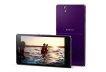 Sony Xperia Z Purple Deals