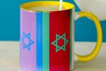Inspiring Jewish/ Israeli Gifts / Gift ideas inspired by Israel, th eholy land and the Jewish heritage