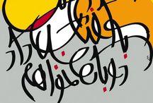 • c a l l i g r a p h y • / Persian Calligraphy!