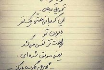 • فارسي هايمــ •