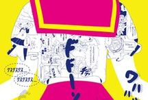 Design Inspiration / posters, editorial design, infographics, typography, etc.