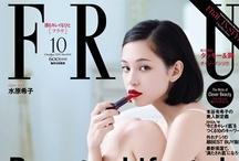 Magazine cover(JP)