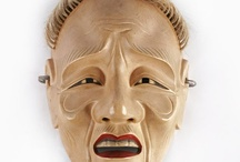 Magnificent Masks / Masks aren't just for Halloween. These magnificent masks from the collection of the Children's Museum of Indianapolis represent cultures from all over the world! / by Children's Museum of Indianapolis