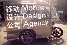 Mobile Museum / by Klover Kim