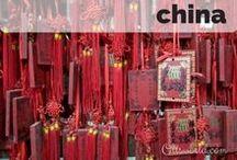 Destination: China / Destination: Travel to China