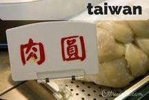 Destination: Taiwan / Destination: Travel to Taiwan