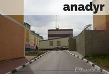 Anadyr, Russia / Travel to a place few visitors ever get to see - Anadyr Russia in the Chukotka Region.  How to get there and what to see when you arrive.