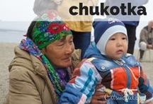 Chukotka, Russian Far East / What it's like to live in the Russian Far East Visiting a remote community in the Russian Far East is cause for a town celebration with dancing and whale prepared 5 ways...yum?