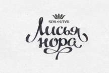 Logo Design / by Kathy McGraw