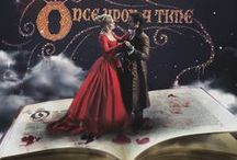 Once Upon A Time / Everything of Once Upon a Time / by Isobelle Kabiling
