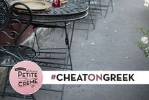 French Inspiration / @stonyfield #CheatOnGreek #contest