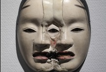 masks of many cultures