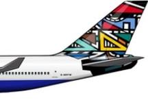 Aviación colonial británica
