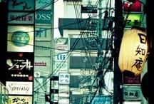Places / Japan