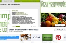 Like us on Facebook! / Like our Facebook page: Greek Traditional Food Products