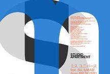 graphisme affiches design typographie