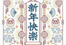 China style design
